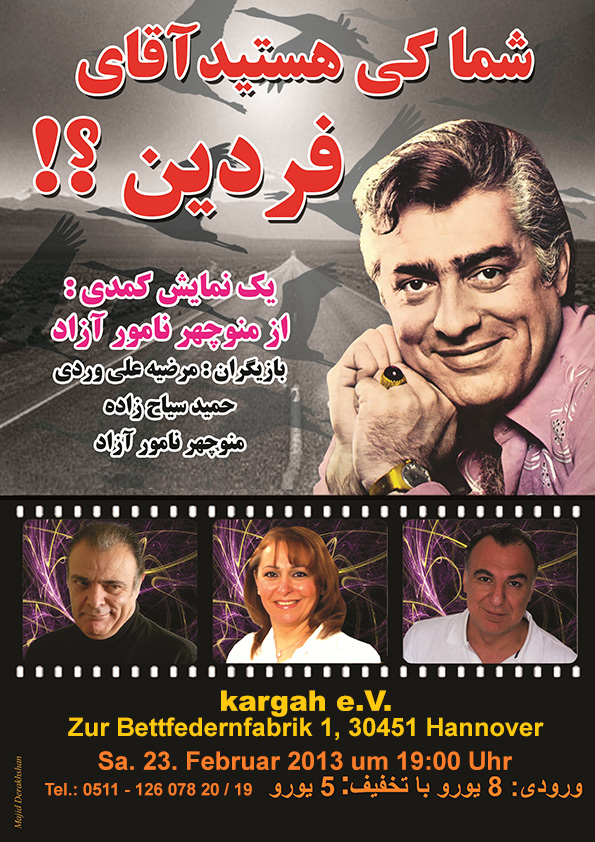 iranisches theater 2013